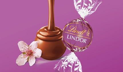 LINDOR Almond