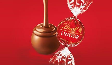 LINDOR Milk
